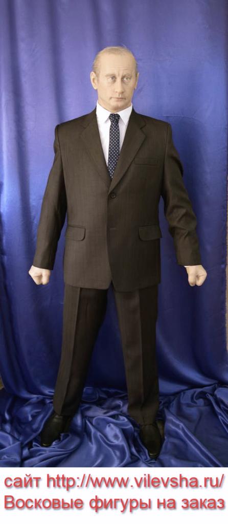 Восковая фигура В.В. Путина