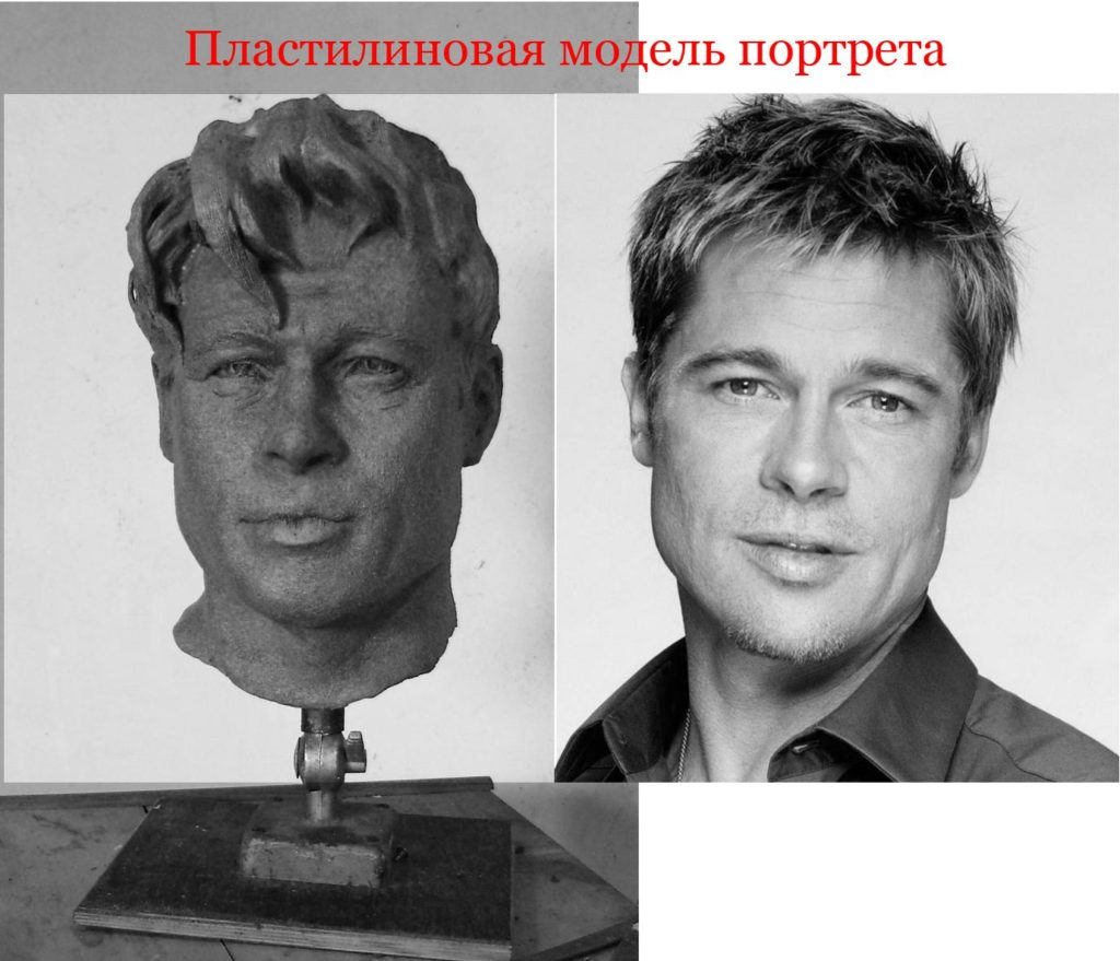 Брэд Питт портрет для восковой фигуры из пластилина