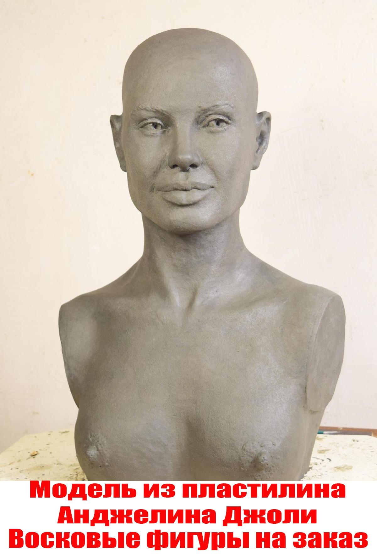 Лысая Анджелина Джоли