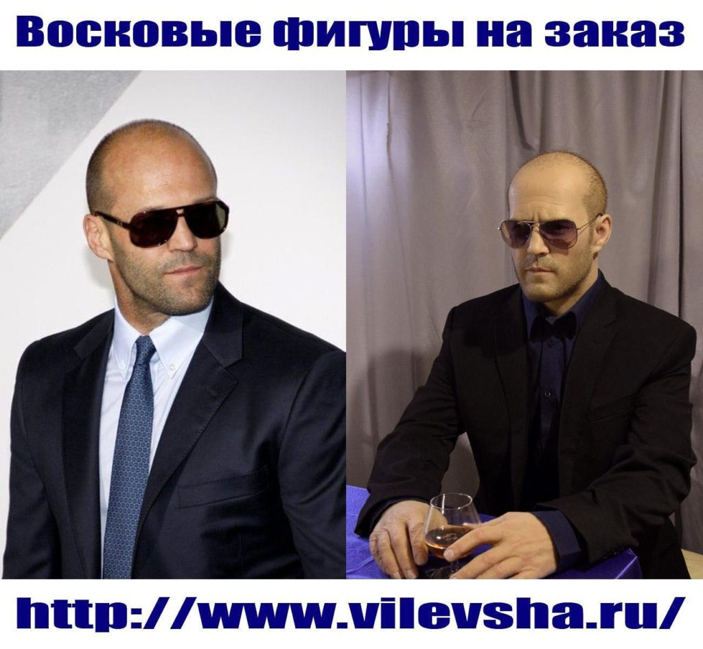 Jason Statham, wax figure