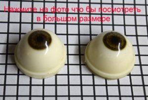 Глаза для восковой фигуры Аль Пачино