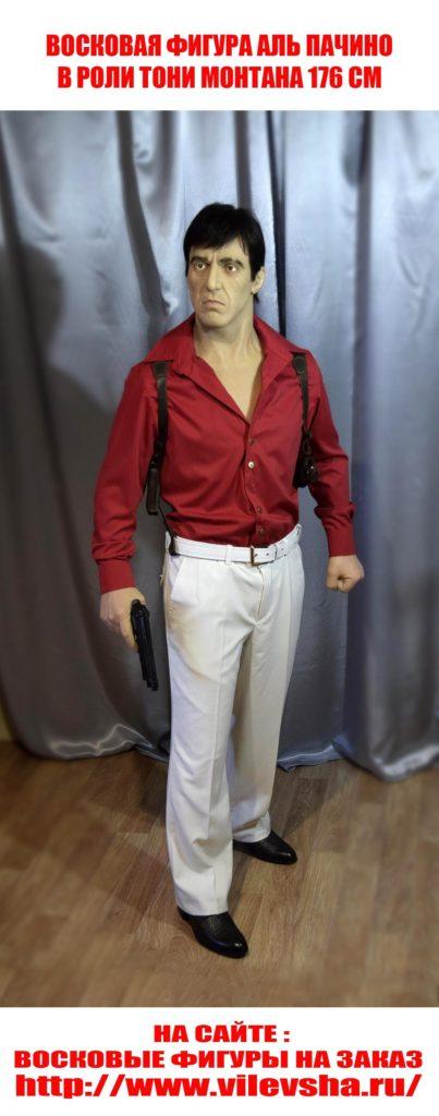Восковые фигуры знаменитостей на заказ Wax figures of celebrities to order