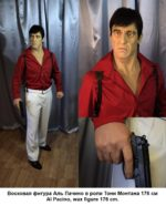 A wax figure of al Pacino as Tony Montana