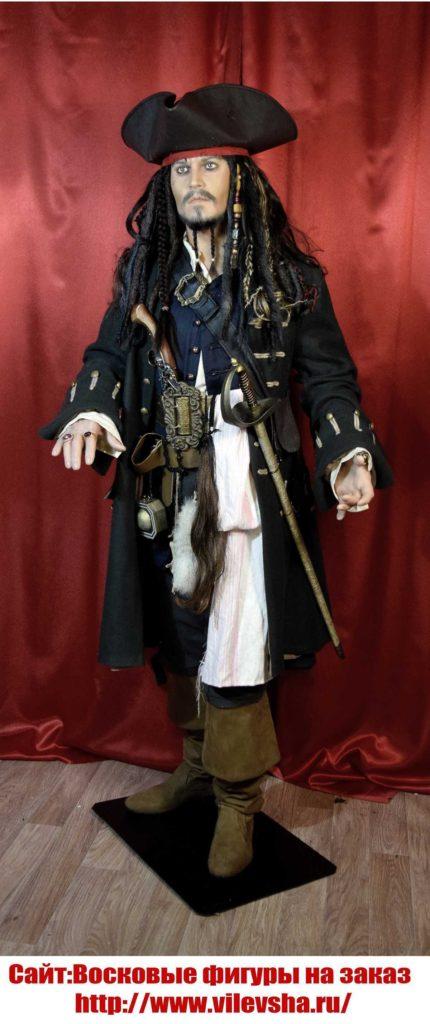 Восковая фигура Джека Воробья,Captain Jack Sparrow