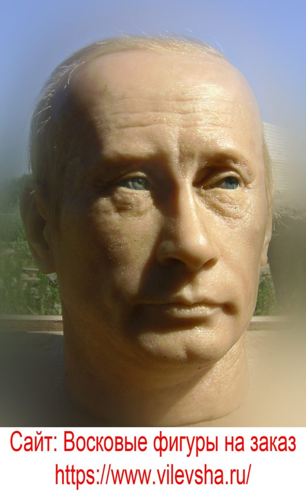 Восковая фигура Путина фрагмент