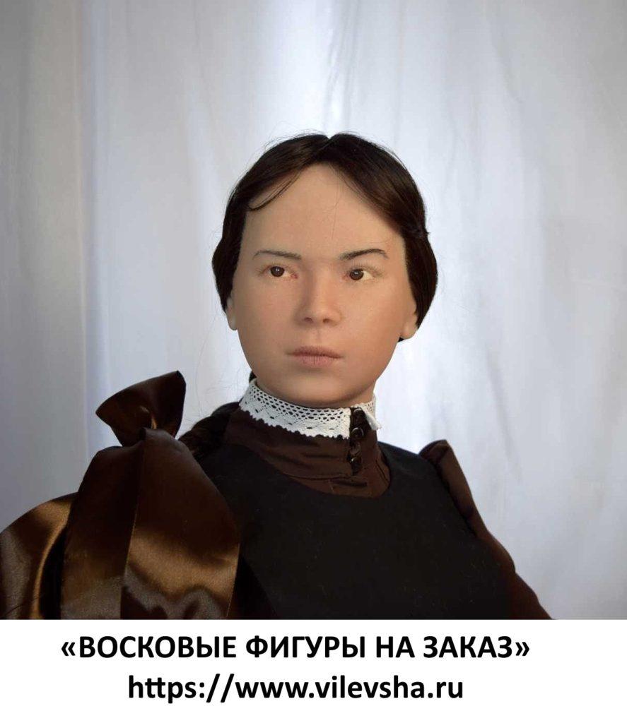 Маняша, восковая фигура для музея