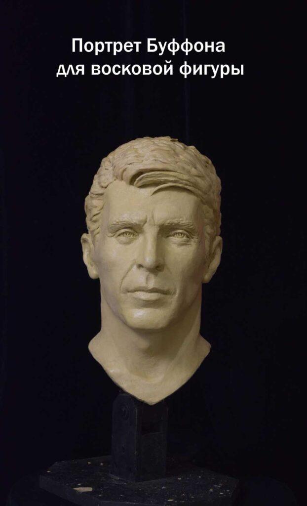 Портрет из пластилина футболиста Буффона