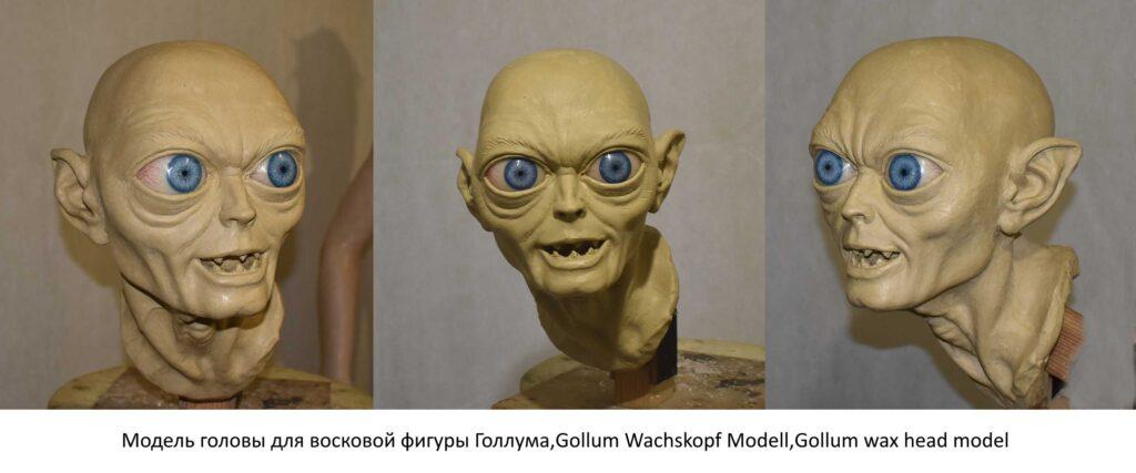 Модель головы для восковой фигуры Голлума,Gollum Wachskopf Modell,Gollum wax head model